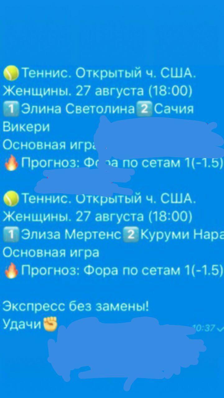 Прогноз и ставки на теннисный матч Миса Эгути (Япо) — Макото Ниномия (Япо) 27.11.15