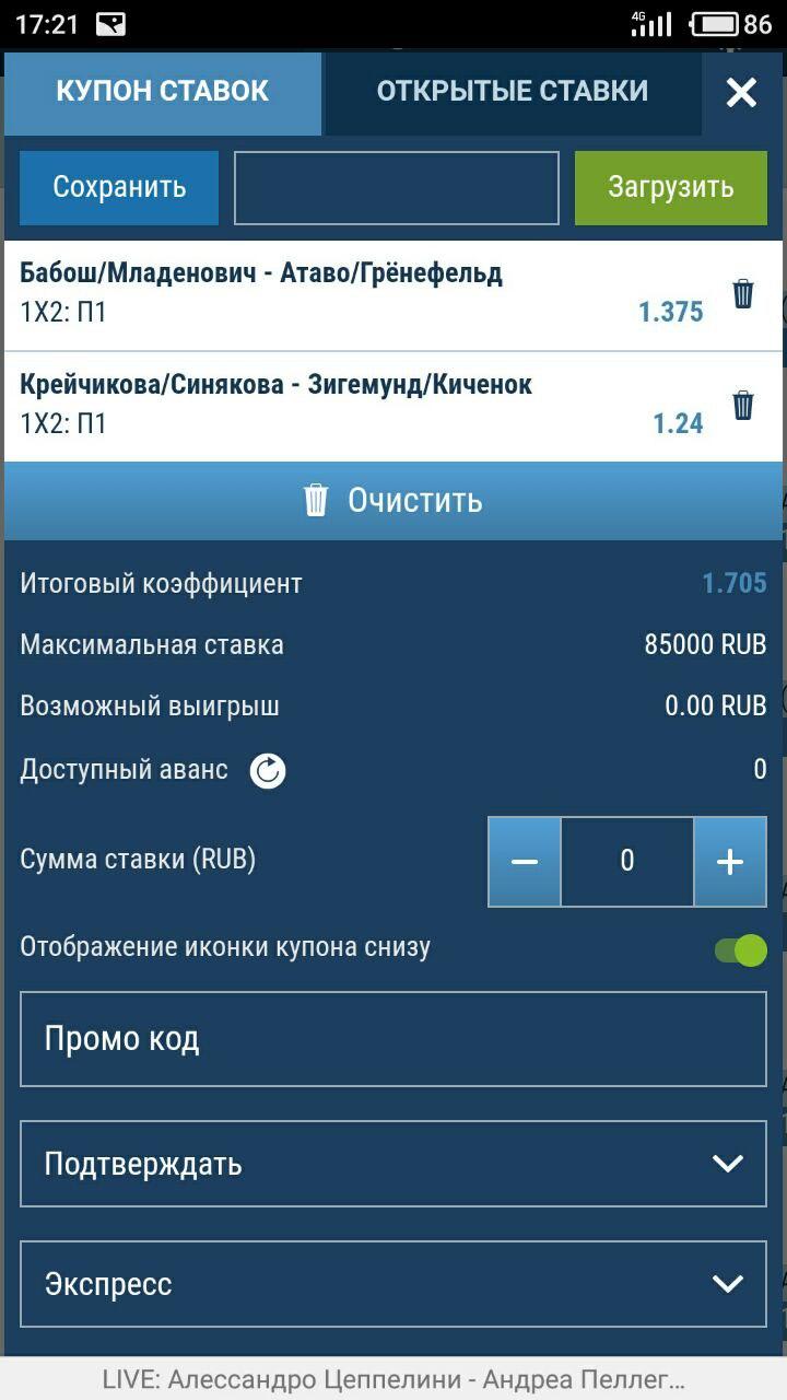 Ставки на матч Векич — Томлянович, прогноз на теннис от 26.04.2018