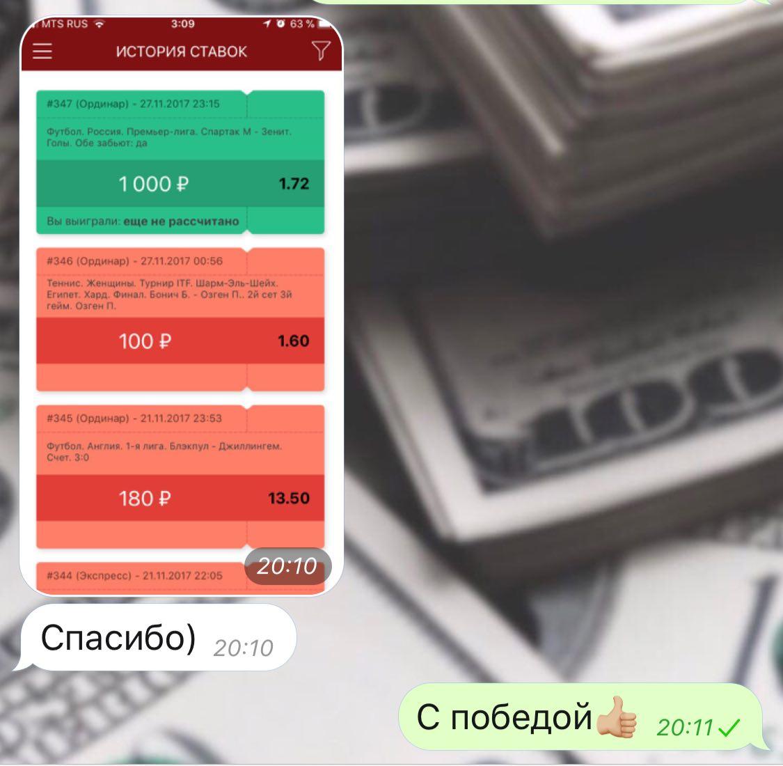 Прогноз на матч Нуэва Чикаго - Хувентуд Унида Гуалегуайчу
