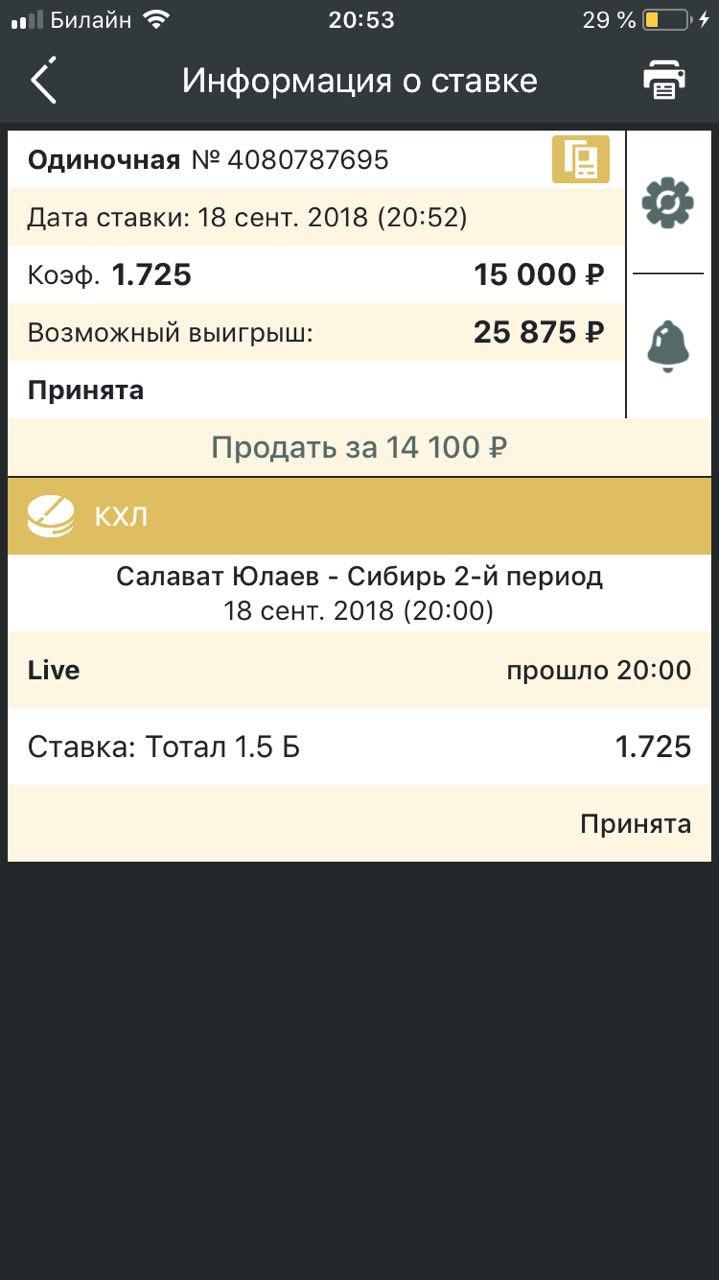 Ставки на матч Цопп – Донской. Прогноз на теннис от 06.11.2018