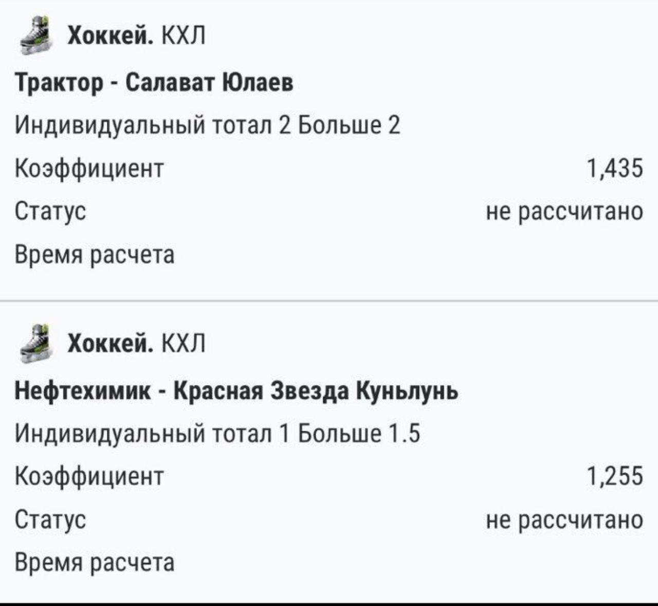 Марки bot telegram Щелково Stuff Куплю Уссурийск