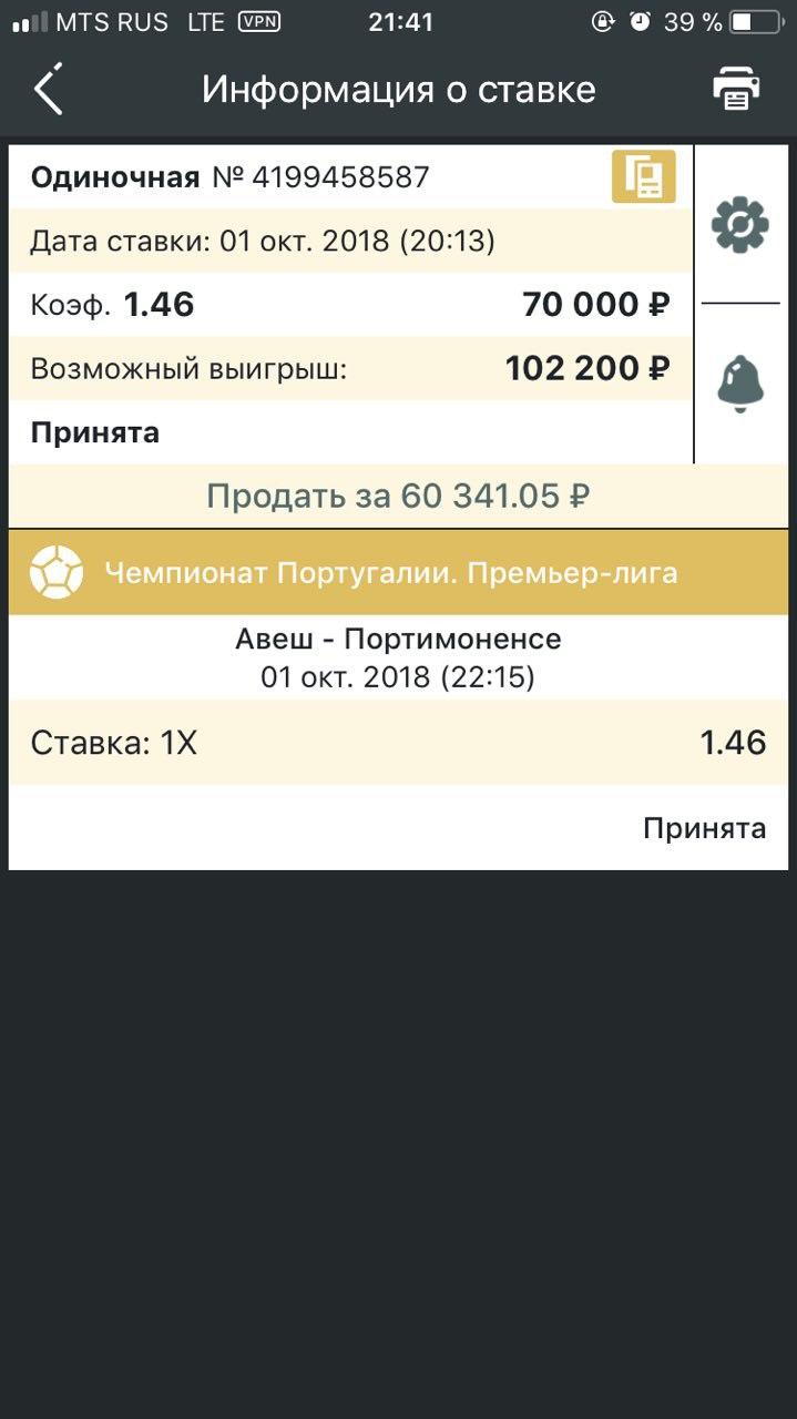 Ставки на матч Херцог — Гарсиа, прогноз на теннис от 01.10.2018