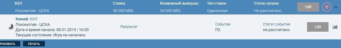 Câștig, dar nu am bani
