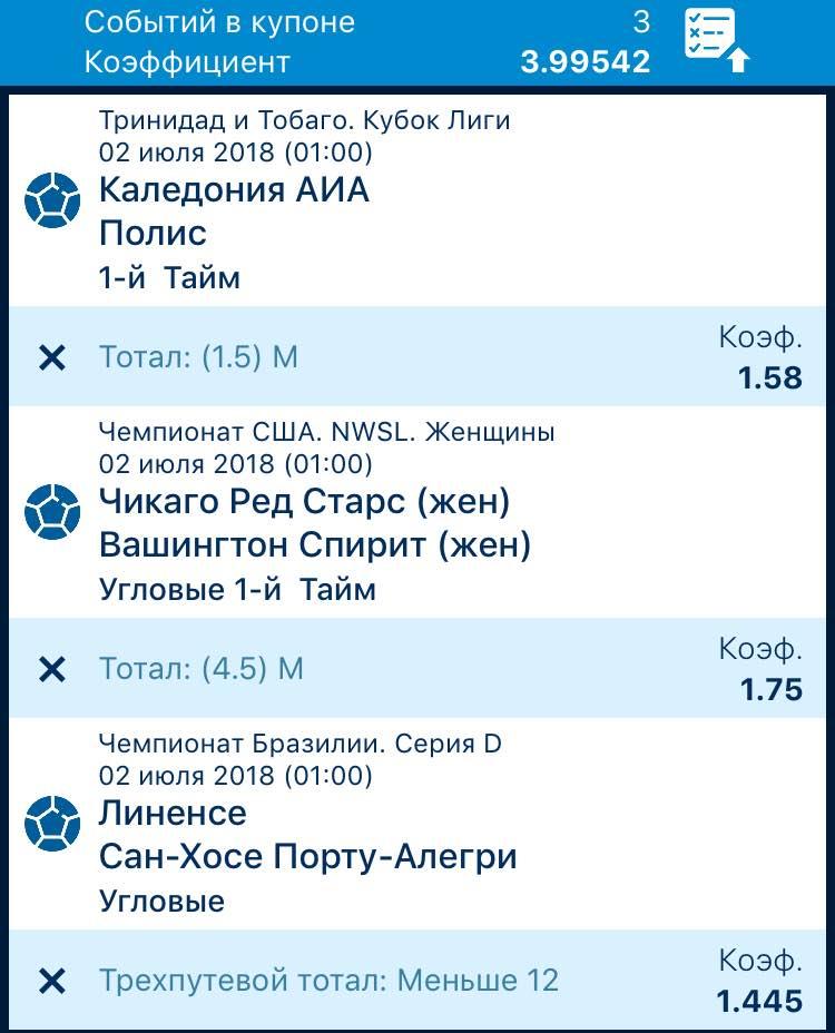 olimp bk мобильная версия скачать бесплатно на андроид