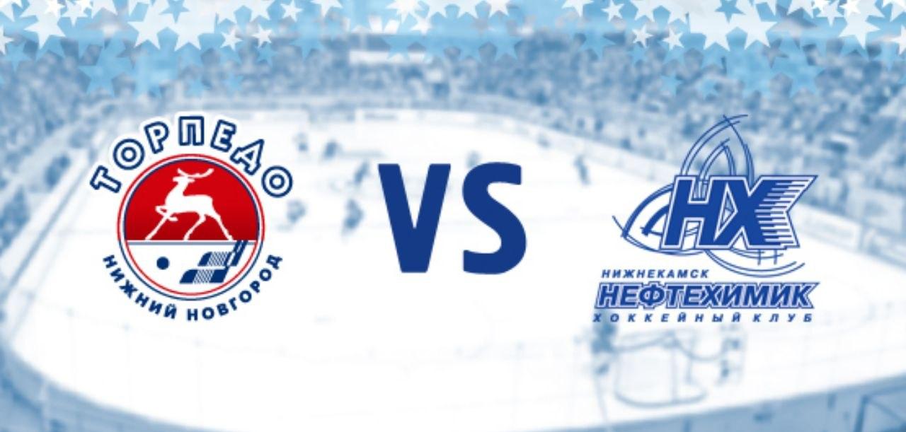 Торпедо — Нефтехимик 8 декабря, хоккейный матч