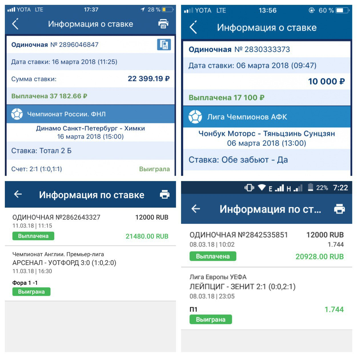 Прогноз на матч Горица - Алуминий