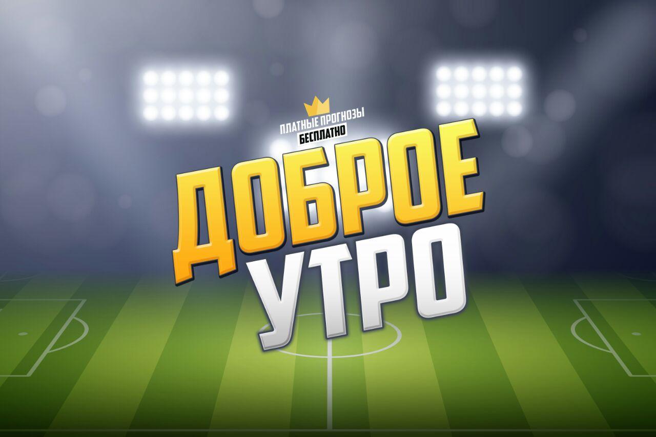 Яндекс прогноз спорта ставки транспортного налога на 10.10.2006год