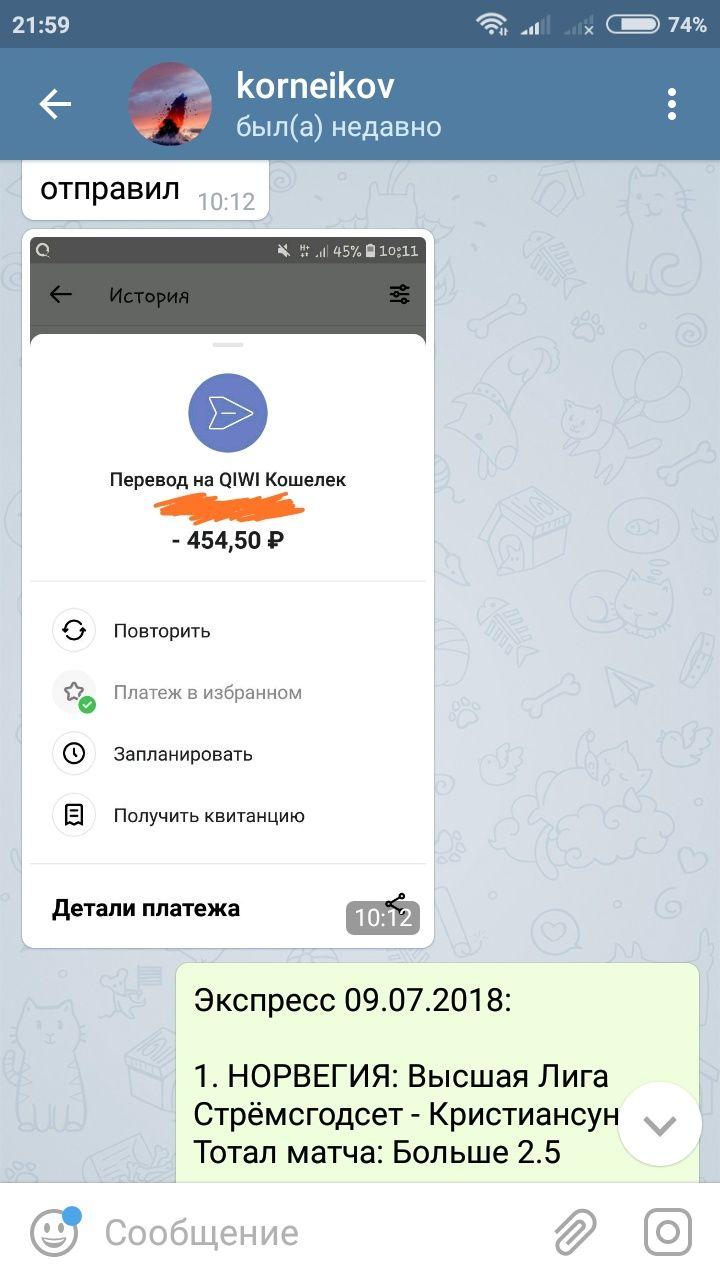 Прогноз на матч Стрёмсгодсет - Кристиансунн: победа останется за хозяевами
