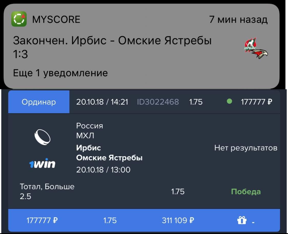 Прогноз на матч Изерлон - Нюрнберг Айс Тайгерс