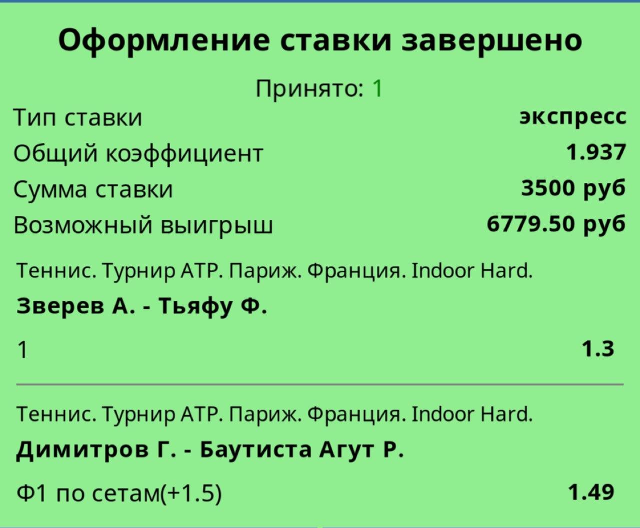 Сундсвалль – АИК. Прогноз на матч 15.07.2018