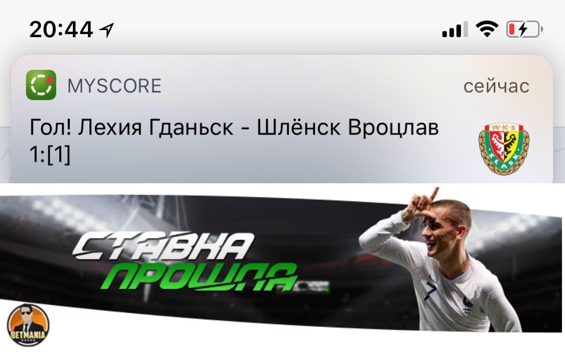 ЧФР Клуж – Мальме. Прогноз на матч 24.07.2018