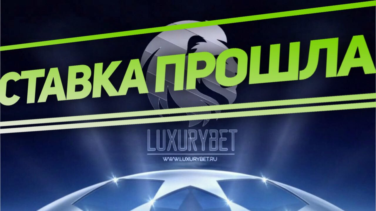 Иностранные прогнозы на спорт ставки транспортного налога в оренбургской области на 2015 год