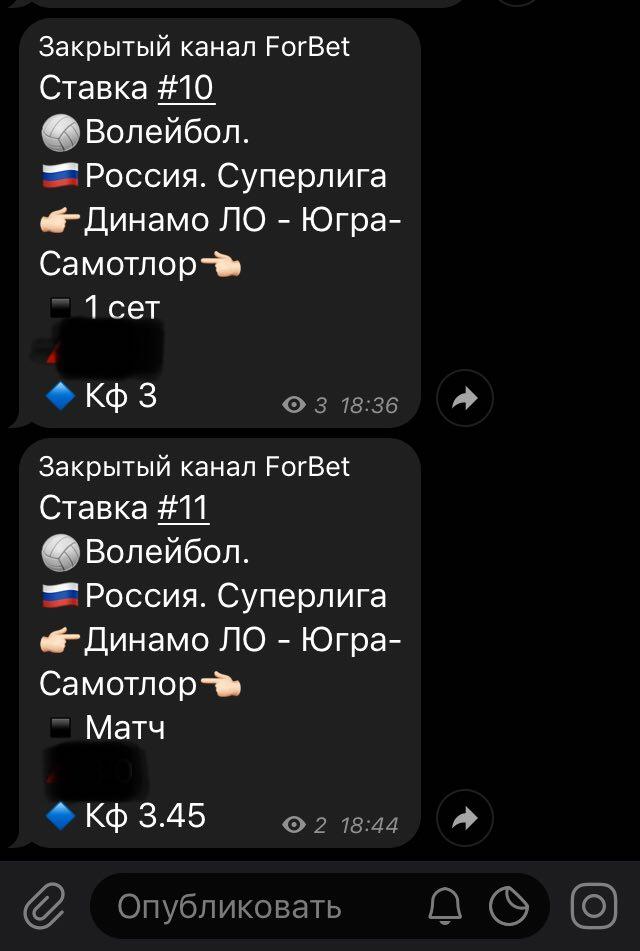 Бесплатные прогнозы на спорт бесплатно как заработать в интернете без вложений 100 рублей в день без развода