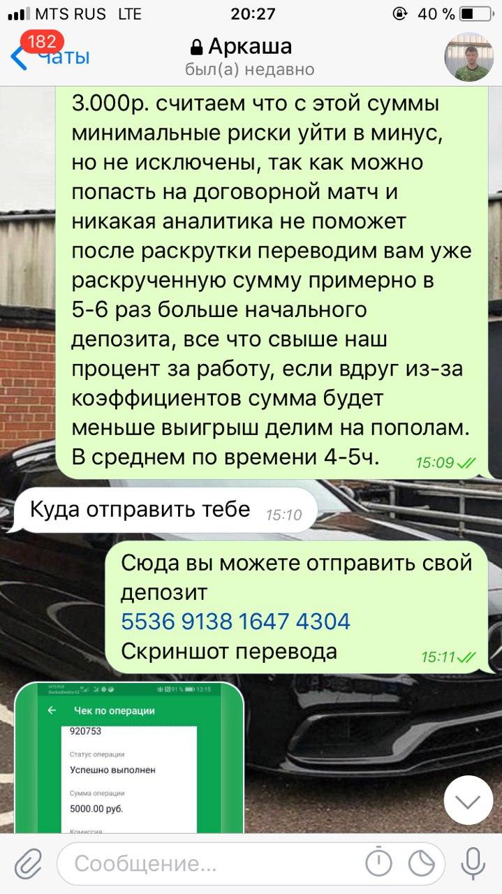 Андрей асеев договорные матчи [PUNIQRANDLINE-(au-dating-names.txt) 36