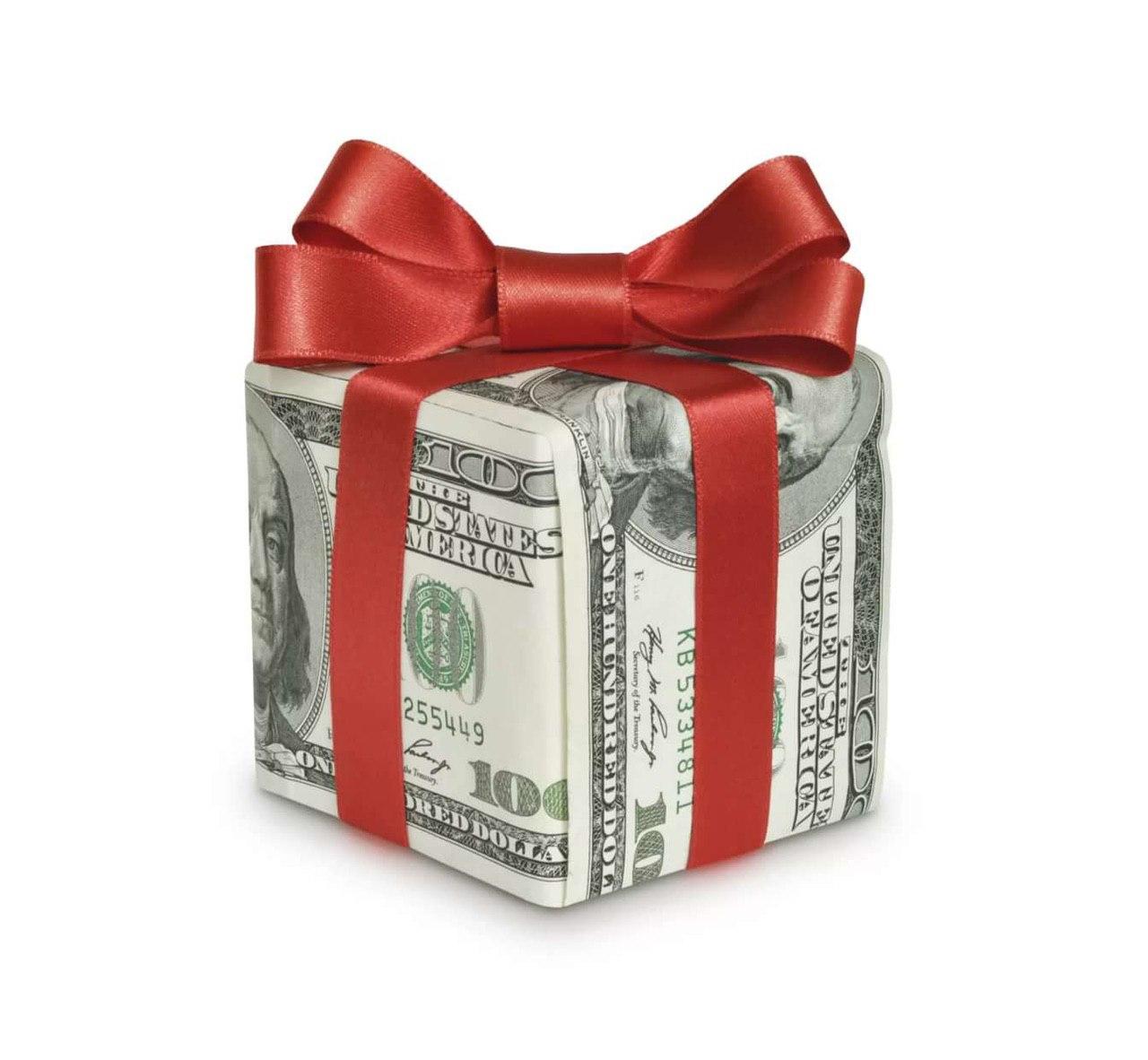 Деньги в виде подарка картинки