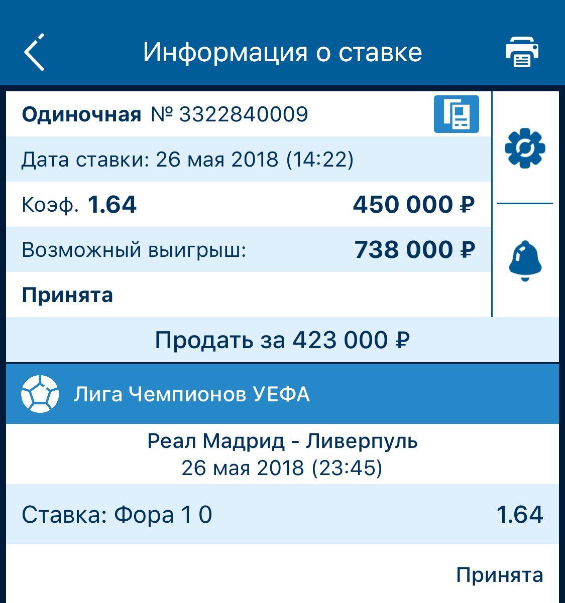 Прогноз на матч Бузарнеску М. - Викери С.: путевка во второй круг достанется Бузарнеску