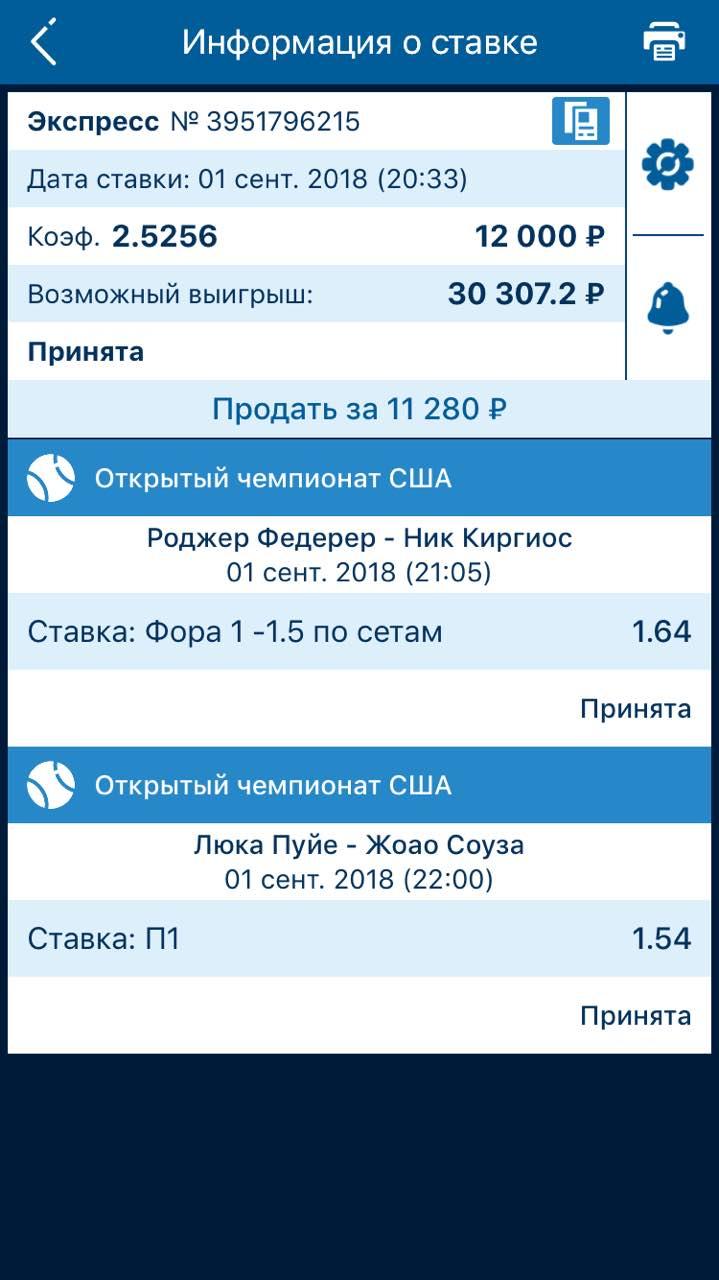 Ставки на матч Кольшрайбер – Пуйе, прогноз на теннис от 22.10.2018
