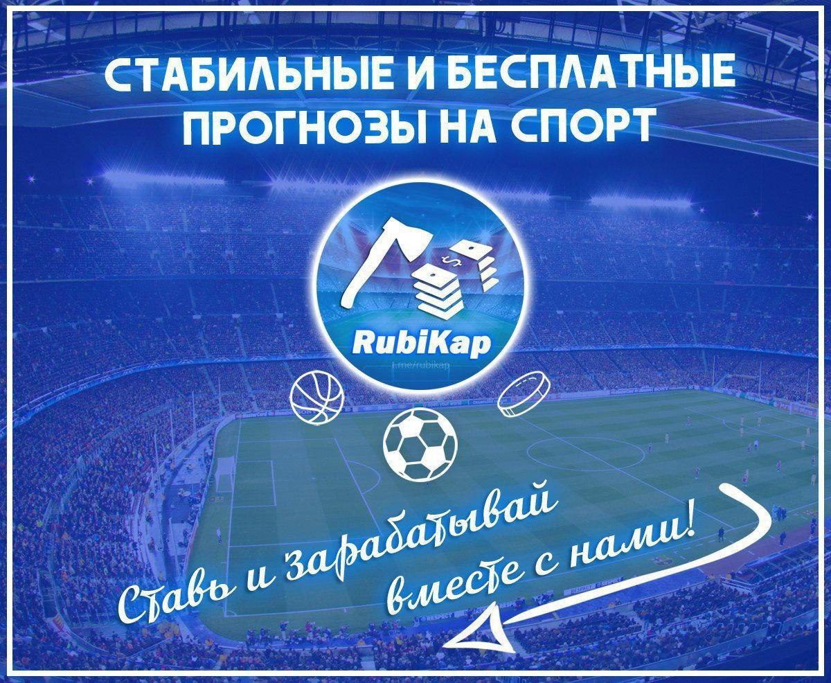 Прогноз на матч Рамос-Винолас А. - Ватутин А