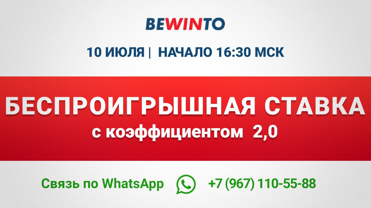 смотреть спорт прогноз ставки на футбола на 30 03 22017 бесплатно