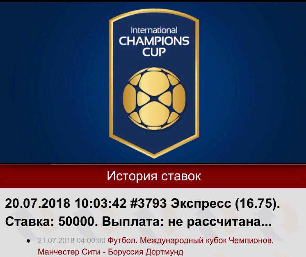 Ставки на спорт каппер ставки транспортного налога ленинградская область 2011