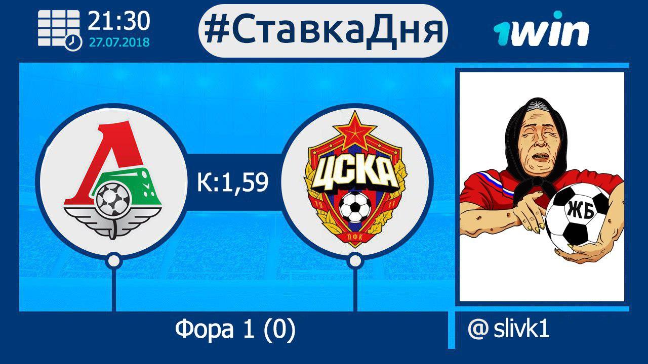 Сент-Патрикс – Динамо Минск прогноз на встречу Лиги Европы