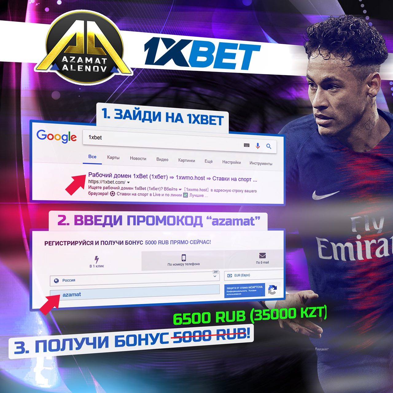 Ставки на матчи прогнозы ставки на спорт онлайн на русские деньги