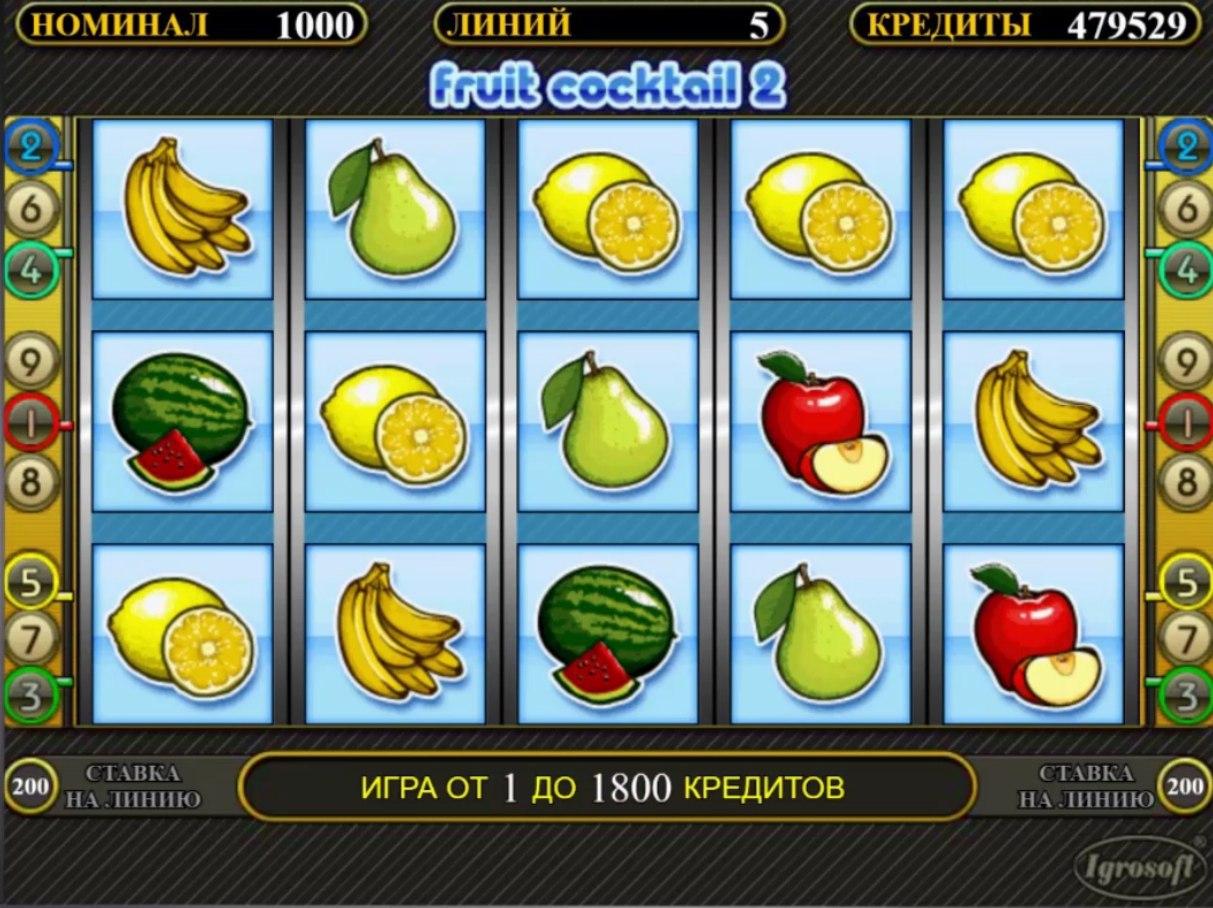 Игровые автоматы легальные купить